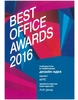 Item best office awards 2016